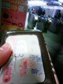 はまゆふの☆しあわせアロマ☆ヒーリング-DCF_0439.JPG