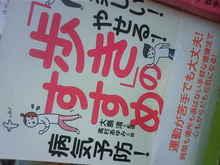 はまゆふの☆しあわせアロマ☆ヒーリング-DCF_0574.JPG