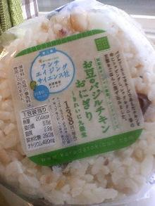 はまゆふの☆しあわせアロマ☆ヒーリング-DCF_0631.JPG