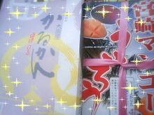 はまゆふの☆しあわせアロマ☆ヒーリング-DCF_0675.JPG