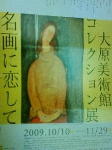 はまゆふの☆しあわせアロマ☆ヒーリング-DCF_0786.JPG