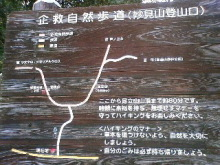はまゆふの☆しあわせアロマ☆ヒーリング-091011_112052.JPG