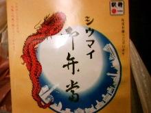 はまゆふの☆しあわせアロマ☆ヒーリング-091117_201141.JPG