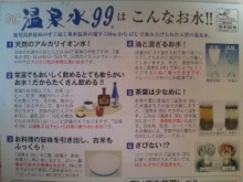 はまゆふの☆しあわせアロマ☆ヒーリング-SBSH0872.JPG
