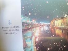 はまゆふの☆しあわせアロマ☆ヒーリング-091216_084329.jpg