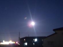 はまゆふの☆しあわせアロマ☆ヒーリング福岡北九州-SBSH0912.JPG