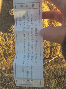 はまゆふの☆しあわせアロマ☆ヒーリング福岡北九州-SBSH0922.JPG