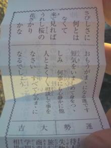 はまゆふの☆しあわせアロマ☆ヒーリング福岡北九州-SBSH0918.JPG
