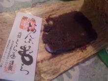 はまゆふの☆しあわせアロマ☆ヒーリング福岡北九州-SBSH0952.JPG