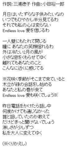 $はまゆふの☆しあわせアロマ☆ヒーリング福岡北九州