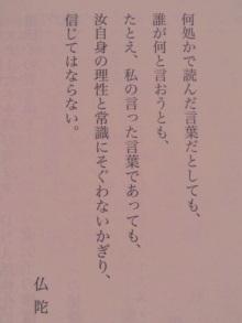 はまゆふの☆しあわせアロマ☆ヒーリング福岡北九州-SBSH1008.JPG