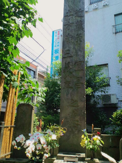 近藤・土方の墓石