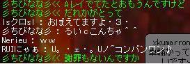 20_20100329151204.jpg