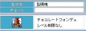 35_20100220145455.jpg