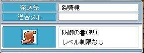 36_20100220145455.jpg