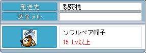 37_20100220145455.jpg