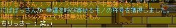 5_20100323112311.jpg
