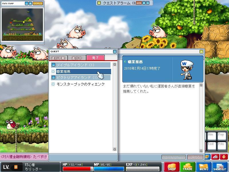 Maple100214_174412.jpg