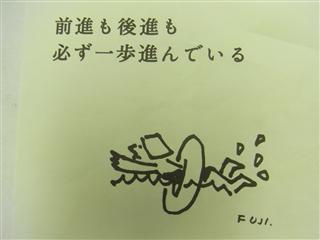 RIMG0627_R.jpg