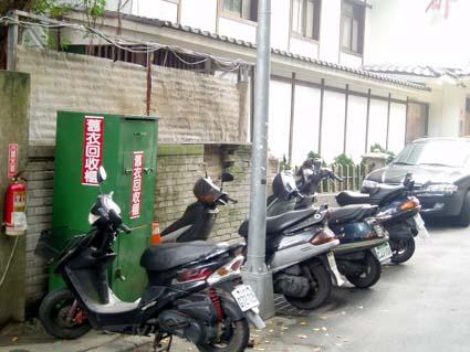 リサイクルボックス01