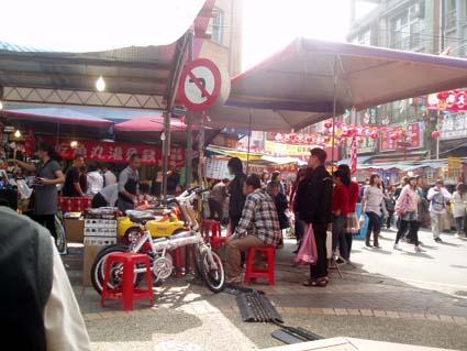 漢方街03