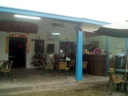 山野農荘コーヒー01