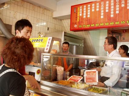 台湾のお弁当事情01