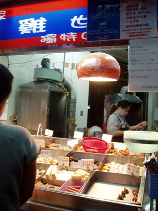 鶏料理屋さん01