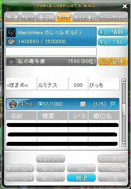Image048.jpg