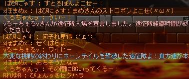 Image1718.jpg