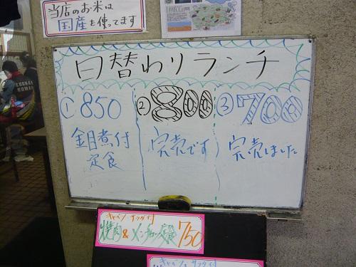なんじゃもんじゃ (4)