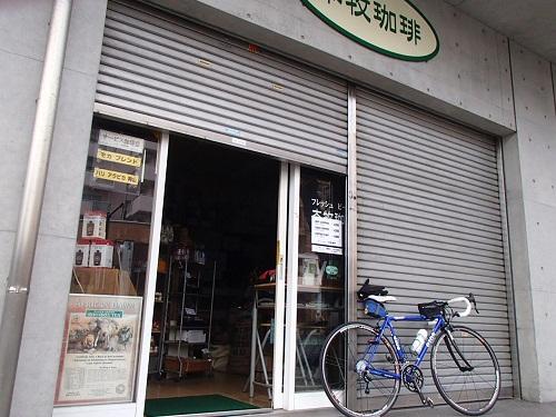 越前さんとはらちゃん (1)
