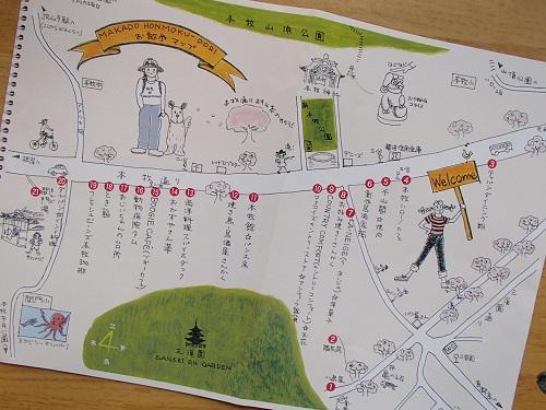 お散歩マップ (1)