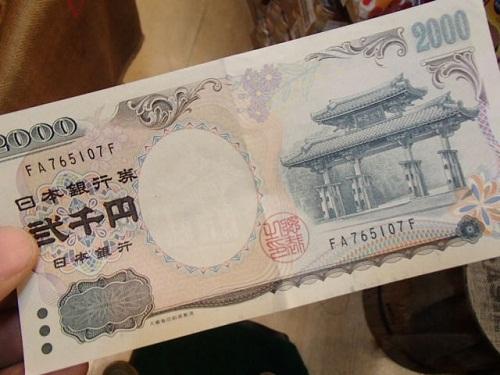2000円札 (1)