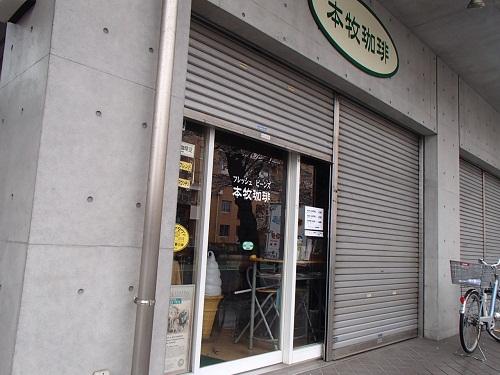 ハローカフェでランチ (9)