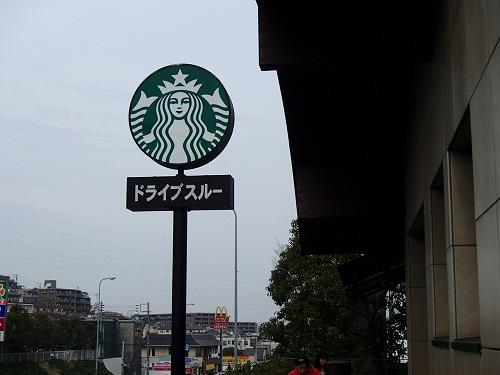 P3200439.jpg