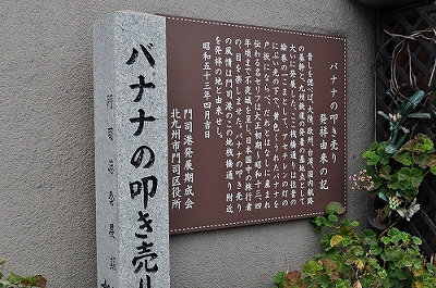 mojikou003.jpg