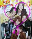 2010.12.15テレライ1