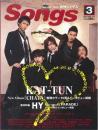 20120215ソングス表紙