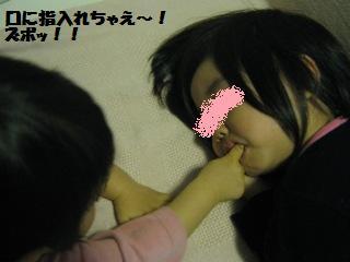 20110425_3.jpg