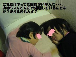 20110425_4.jpg