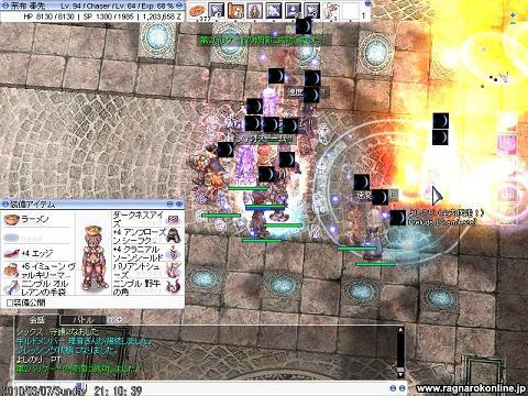 100307Gv1.jpg