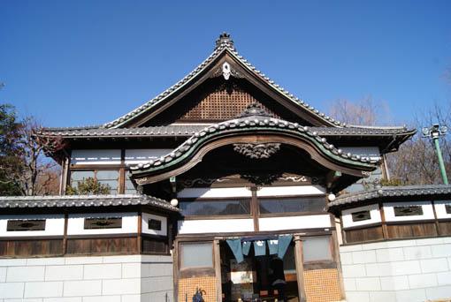 Kodakarayu1.jpg