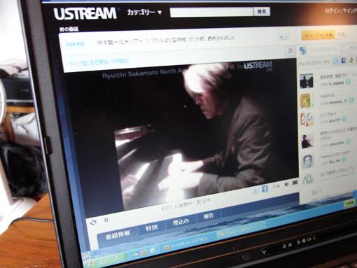RSakamoto.jpg