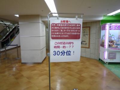 P1060833_R.jpg