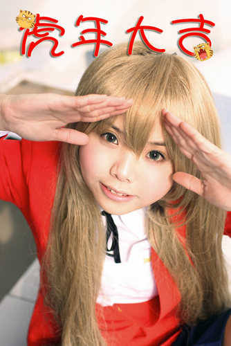 IMG_0038字小