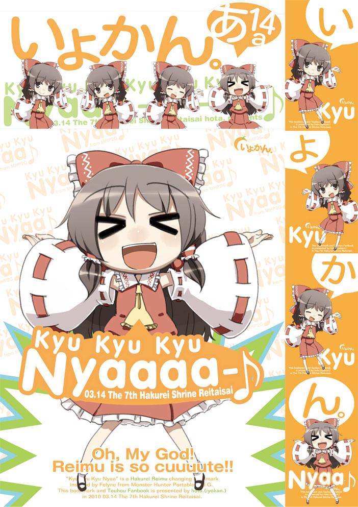 poster_iyokan.jpg