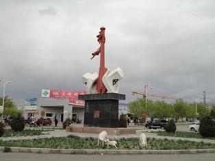 烏恰縣はキルギス族の町