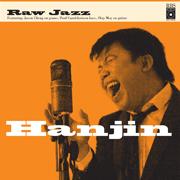 hanjin_rawjazz.jpg