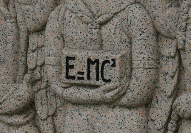 IMG_4628 FF 広島高女 E=MC2 W